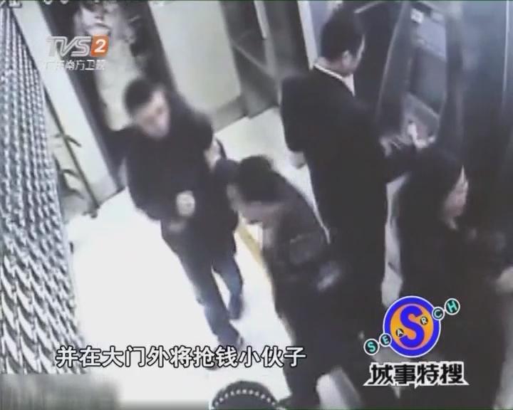 大胆男子银行抢夺 保安快速将其抓获