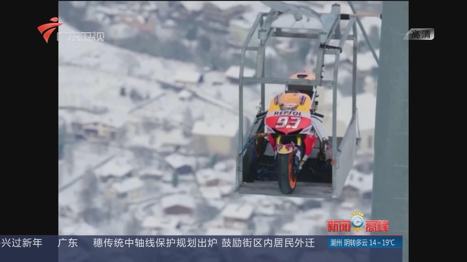 高山滑雪速降 摩托车原来可以这么玩