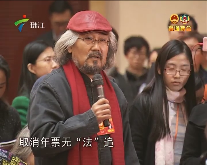 """政协上演""""抢麦""""大战 委员积极为民""""发声"""""""