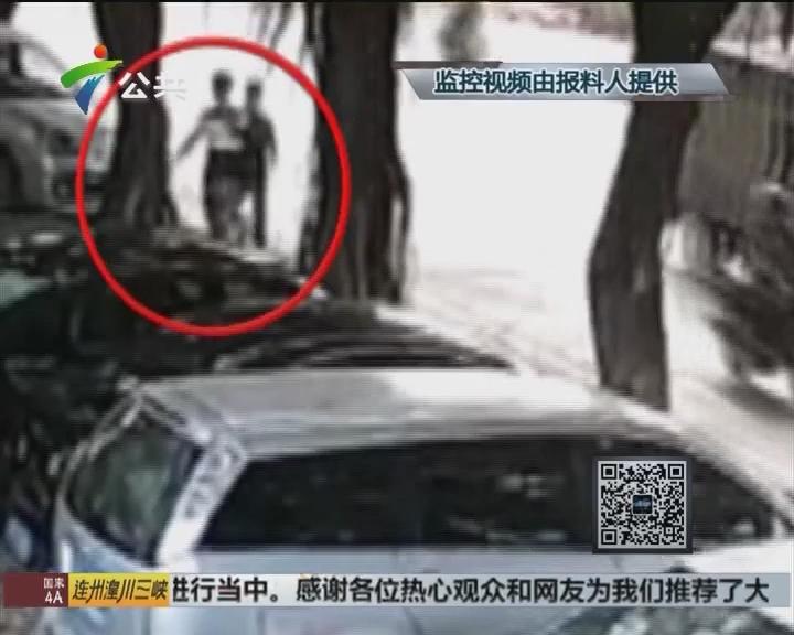 中山:男子当街被抢金链 警方迅速介入