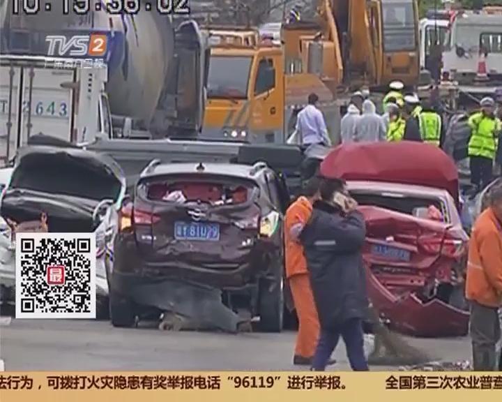 清连高速公路:惨烈!清连高速发生车祸 6死16伤
