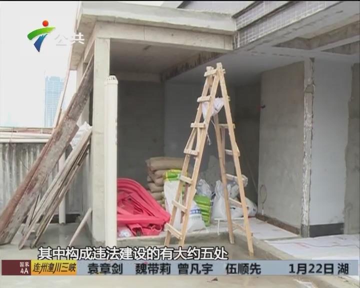 广州:小区顶楼住户建违章 城管已勒令拆除