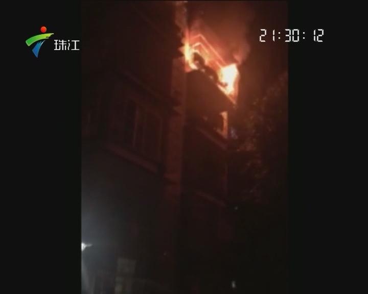 深圳:悲剧!住宅清晨大火 4死2伤