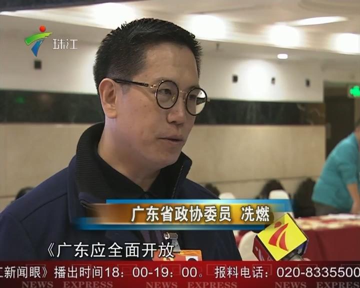 省政协十一届五次会议明天开幕 委员陆续报到