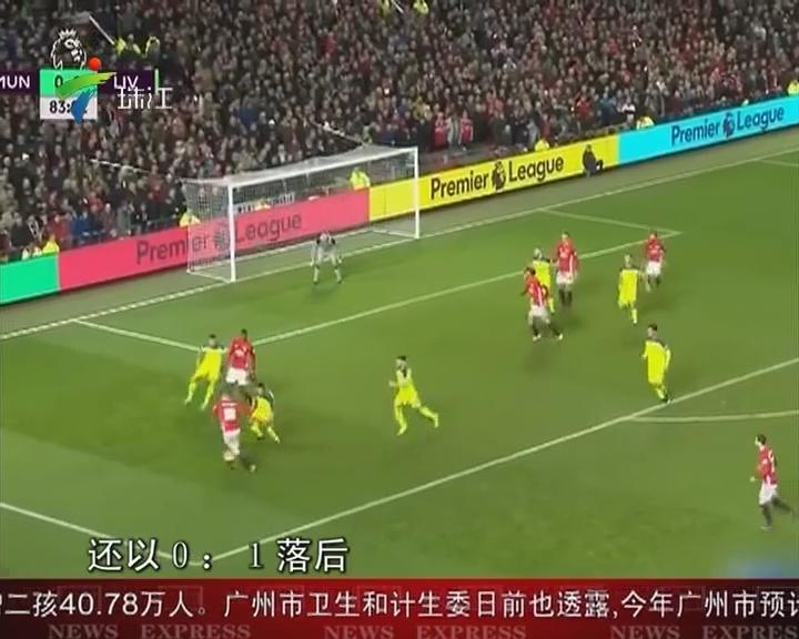 英超:伊布救主 曼联1—1险平利物浦