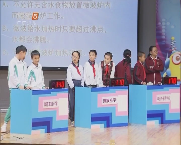 《好奇电学堂》2016年广州智慧用电小先锋擂台赛隆重举办
