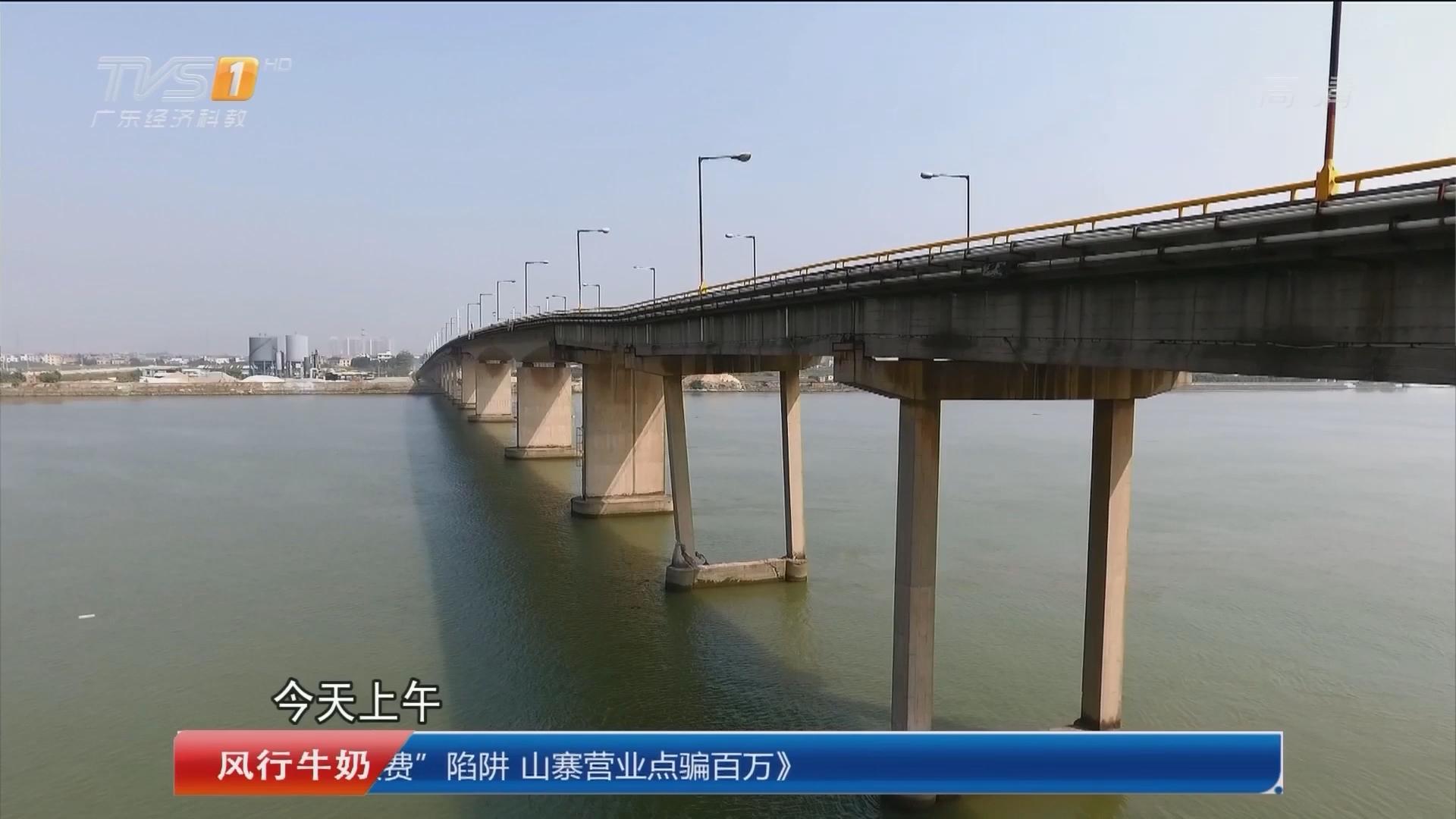 交通:洪奇沥大桥被船撞 广州中山车主受阻