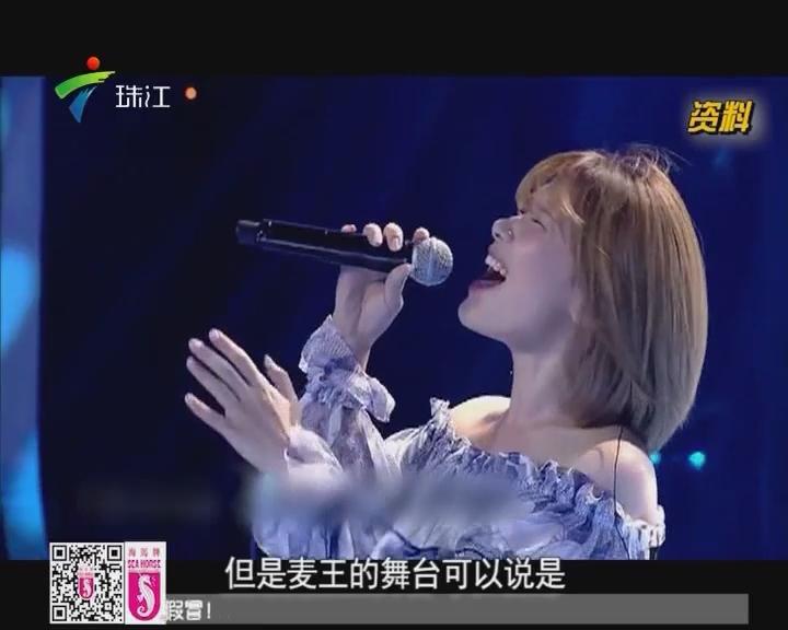 麦王歌手王琪飞太爆张敬轩爱搞烂gag