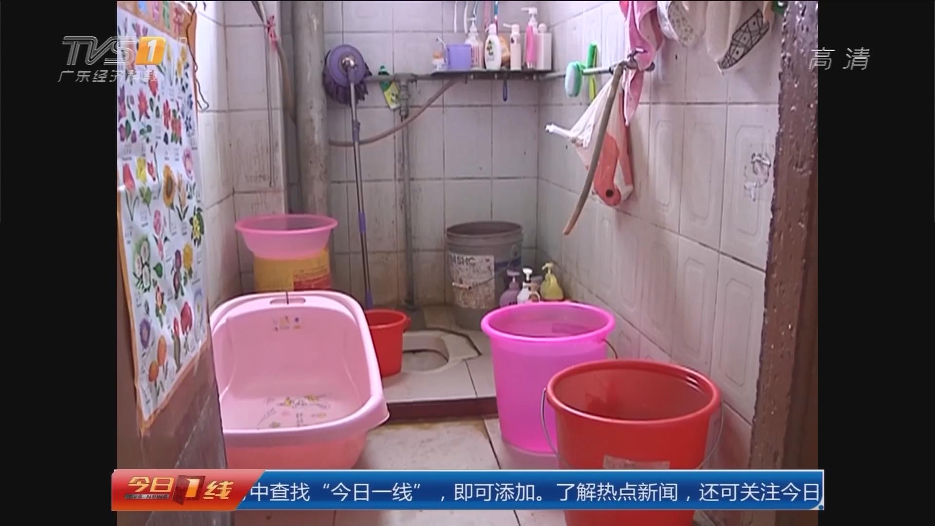 佛山三水:居民用水难 投资百万重铺水管