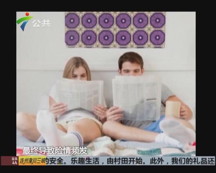 中山:同房后孕妇子宫破裂 医生紧急救回大人