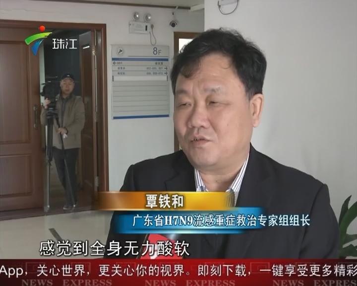 广东已进入H7N9流感发病高峰
