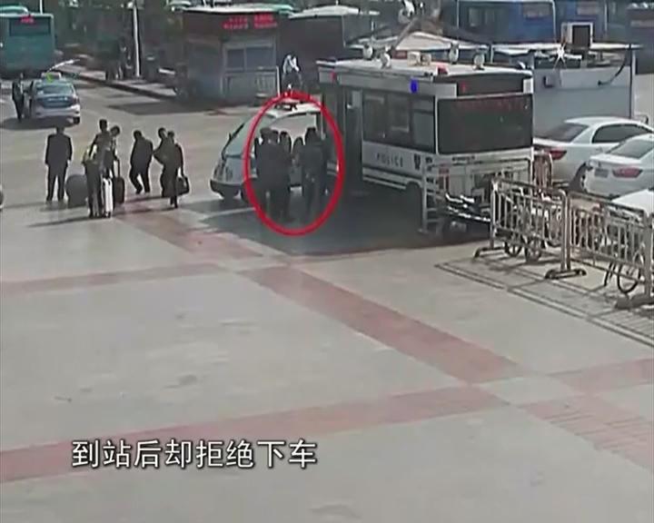 农妇回贵州 口音不清坐上火车到惠州