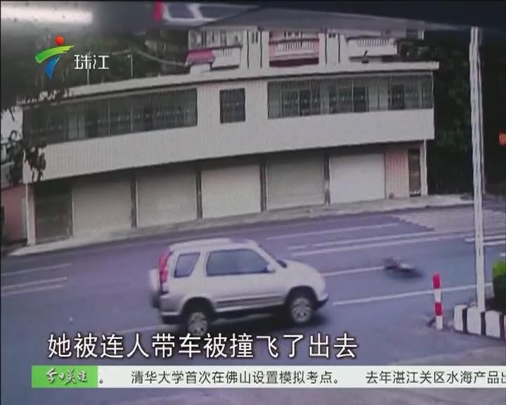 梅州:女子横过斑马线 被小车撞飞身亡
