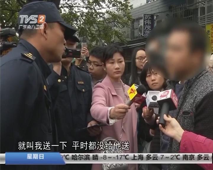 安全春运 广州市交委:春运期间严查非法营运大巴