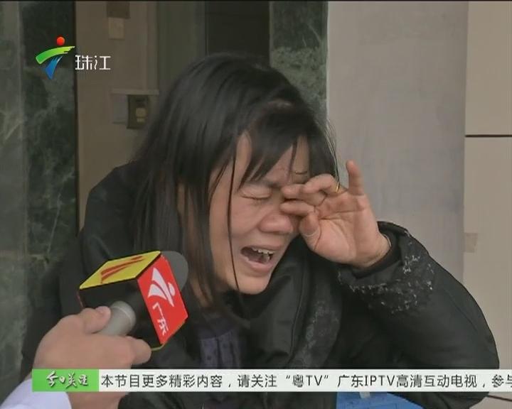 东莞:便利店老板深夜遇袭身亡