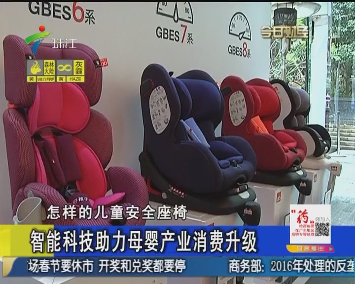 智能科技助力母婴产业消费升级
