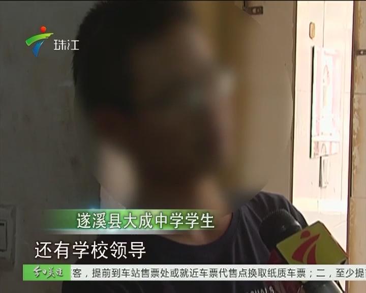 湛江:中学宿舍频被盗 屡次申请仍没监控