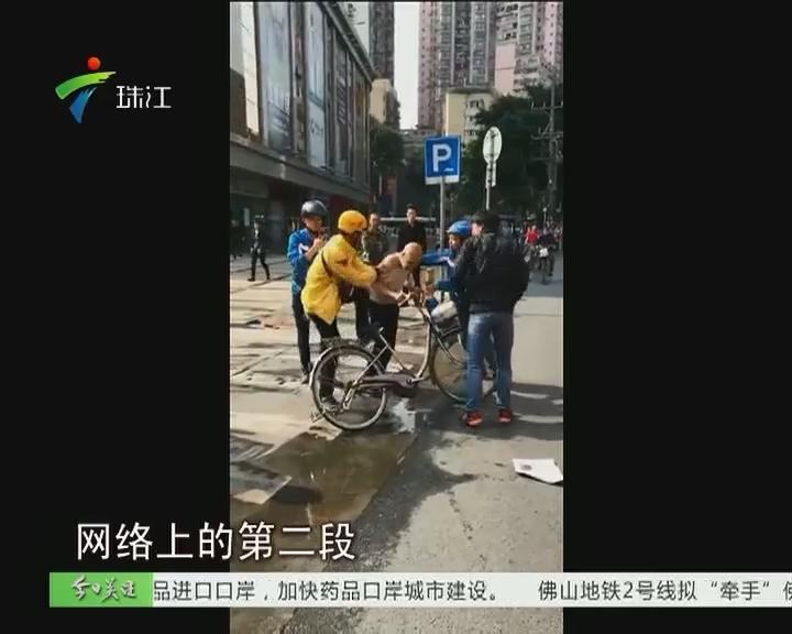 """广州:""""外卖大盗""""被骑手截打引争议"""