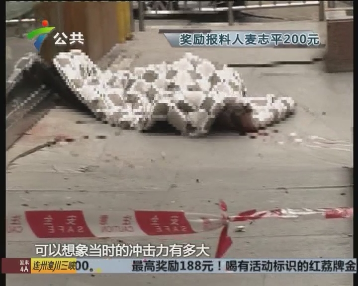 深圳:婆婆杀儿媳后坠亡 警方介入调查