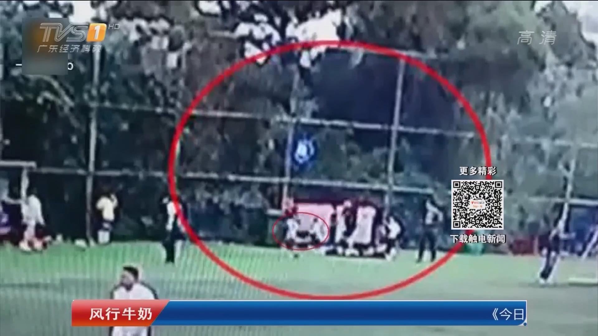 深圳:嫌小孩太闹 男子操场怒摔四岁男童