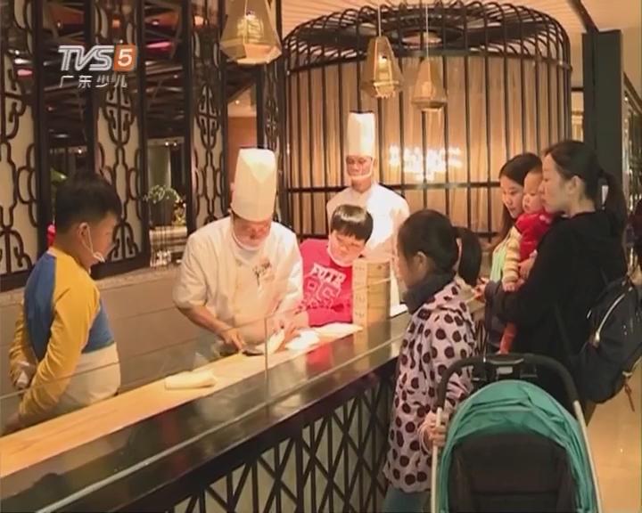 小记者探访广州早茶文化