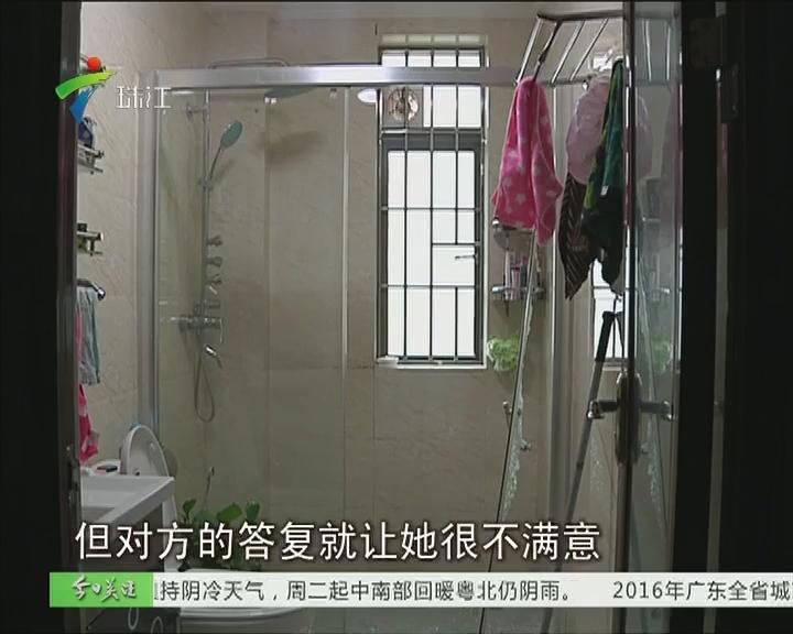 增城:浴室玻璃门自爆 业主多处被刮伤