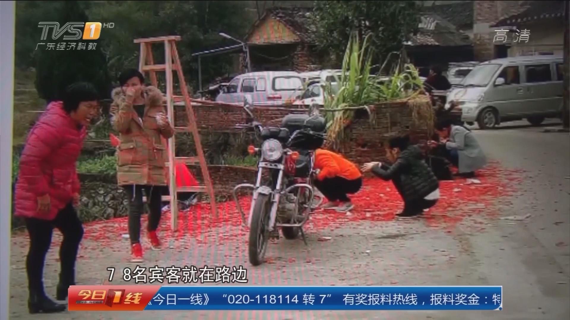 梅州平远:结婚喜宴中 三十多名宾客不适入院