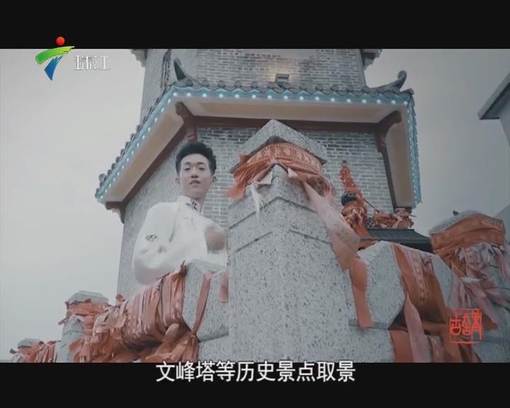 黄俊英伍燕冯博新年献唱《讲古》