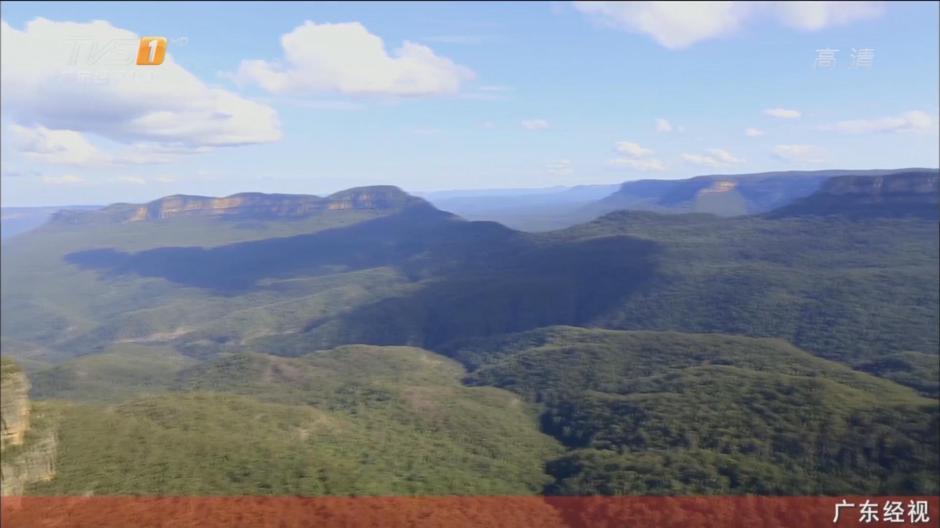 澳大利亚——蓝山