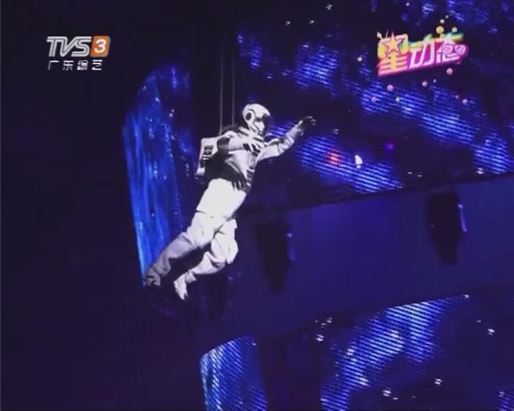 周杰伦红馆开唱科幻感十足 歌迷买票难扬言下次开30场