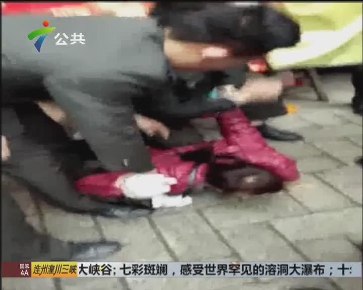 从化:城管与小贩发生冲突 警方介入调查