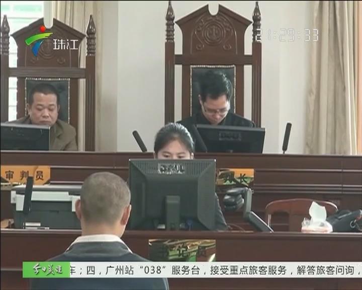 梅州:持菜刀抢银行 男子被判刑五年