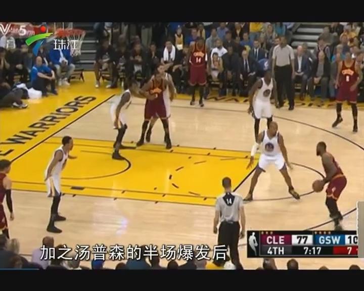 NBA:勇士35分吊打复仇骑士