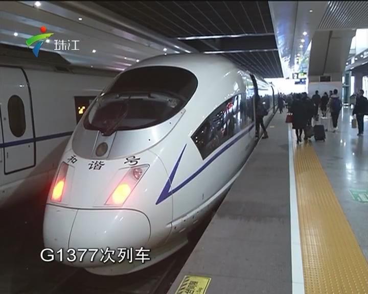 沪昆高铁上海首发 到昆明朝发夕至