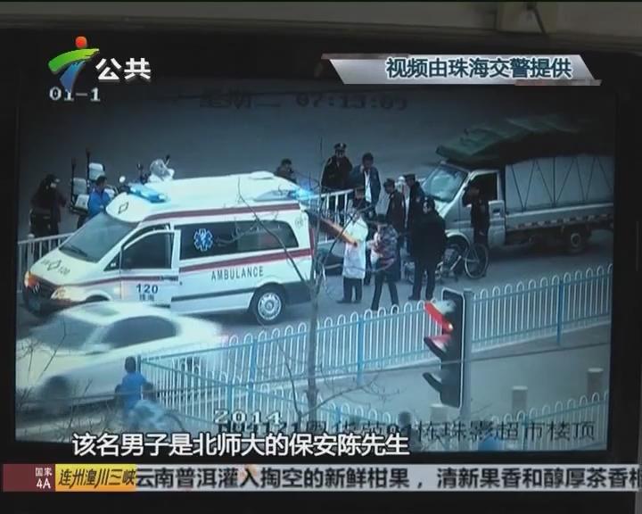 珠海:保安被货车撞飞 疑因闯红灯所致