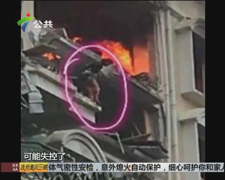 顺德:小区发生煤气爆炸 附近住宅受牵连