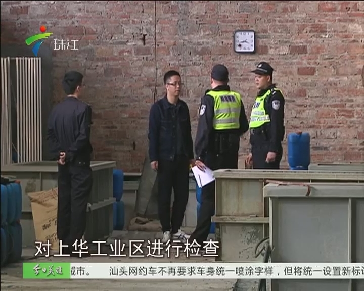顺德:偷排严重超标污水 黑心老板被刑拘