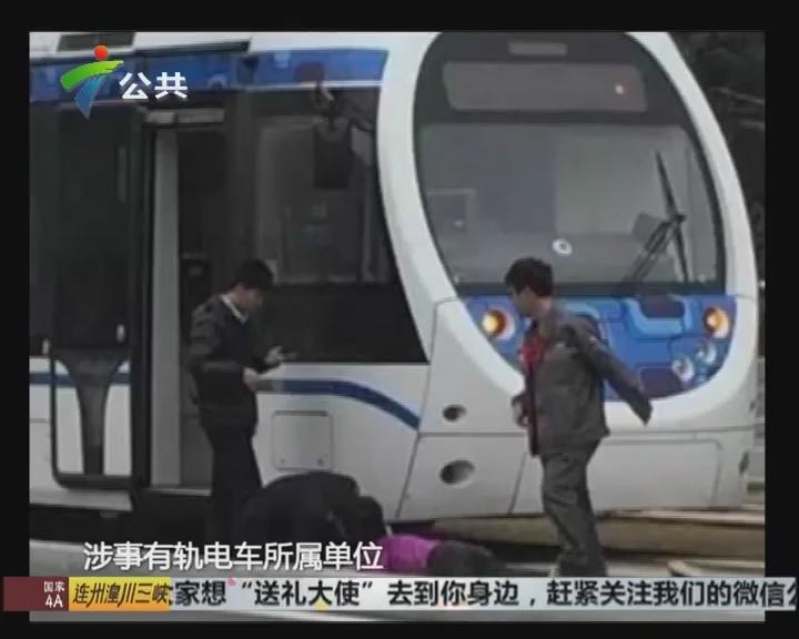 珠海:因赶车横穿轨道 女子与电车发生碰撞