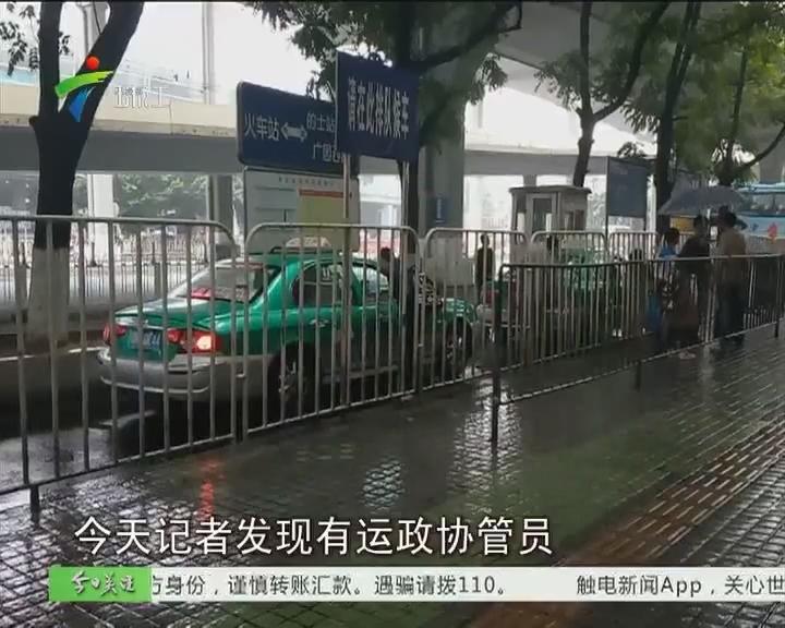 广州:节日的士议价不打表频现