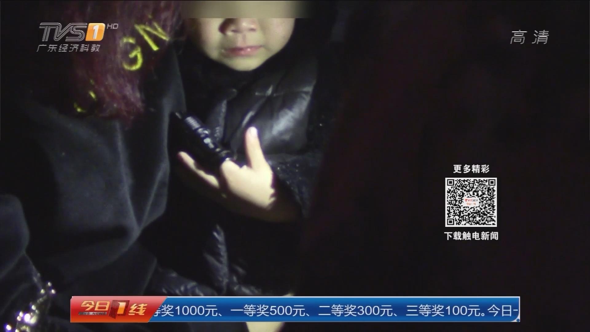 """惠州:女童手指被""""咬"""" 消防""""穿针引线""""解救"""