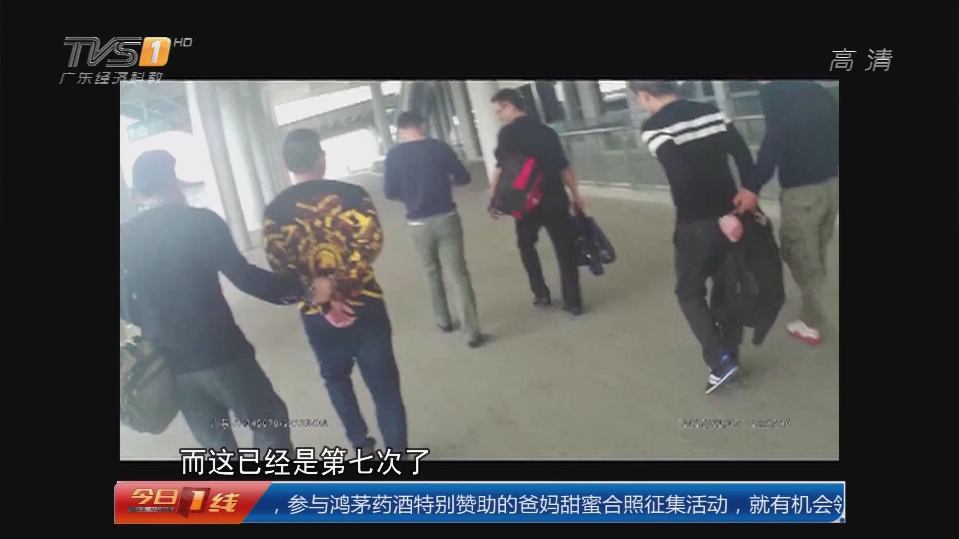惠州:乘警乔装旅客擒惯偷