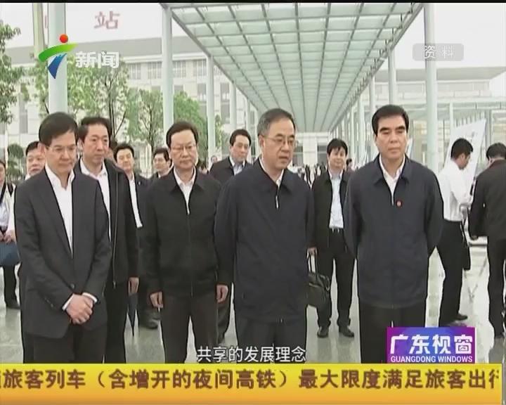 深圳:深圳市新时期精准扶贫快速推进