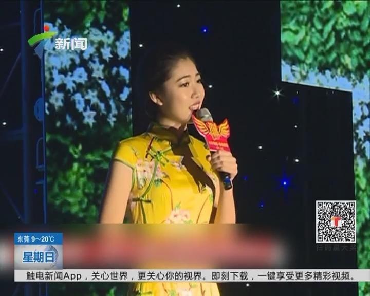 """""""我的中国梦""""主持人大赛"""