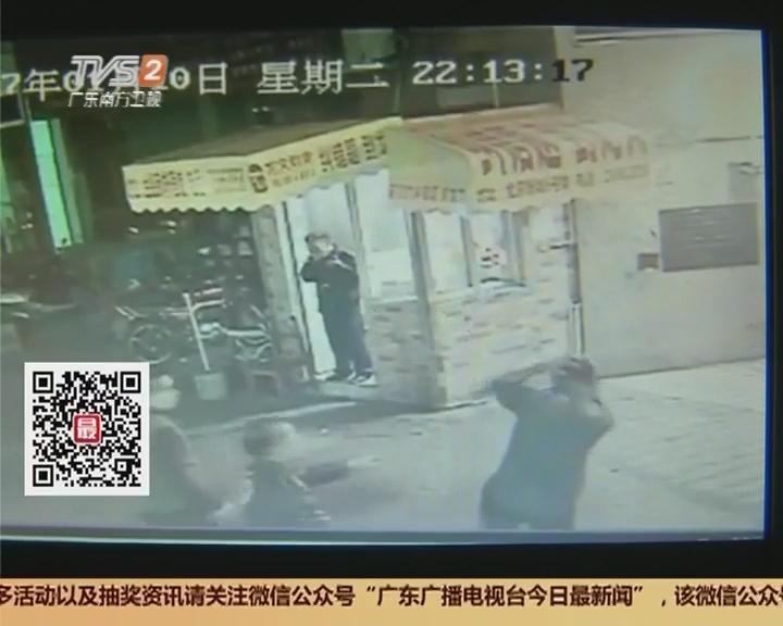 佛山顺德:六旬保安被三男子围殴 只因没开门?