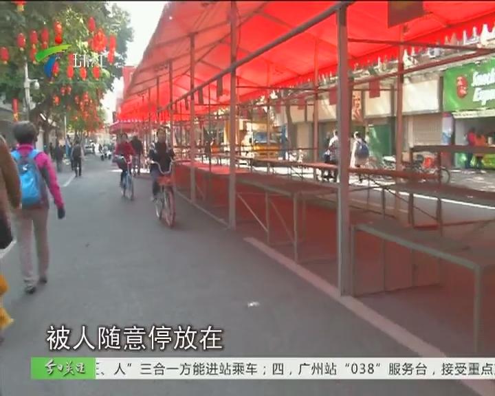 广州花市开幕在即 将严管共享单车
