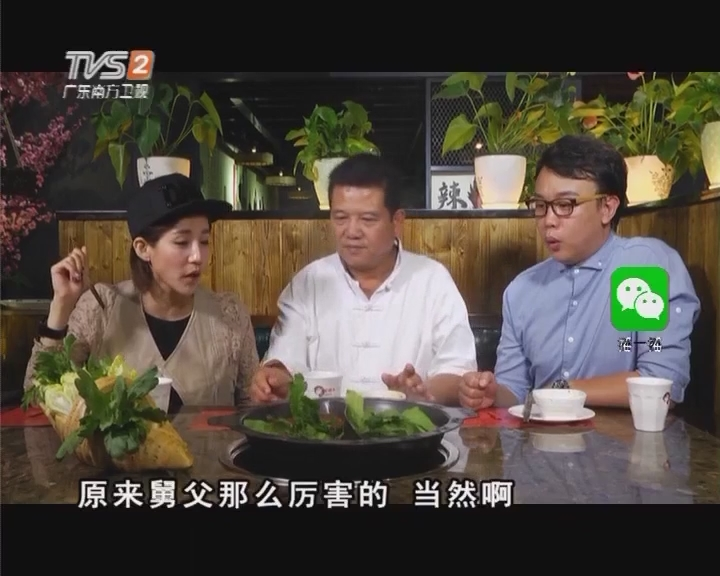 鲜蔬鸳鸯火锅