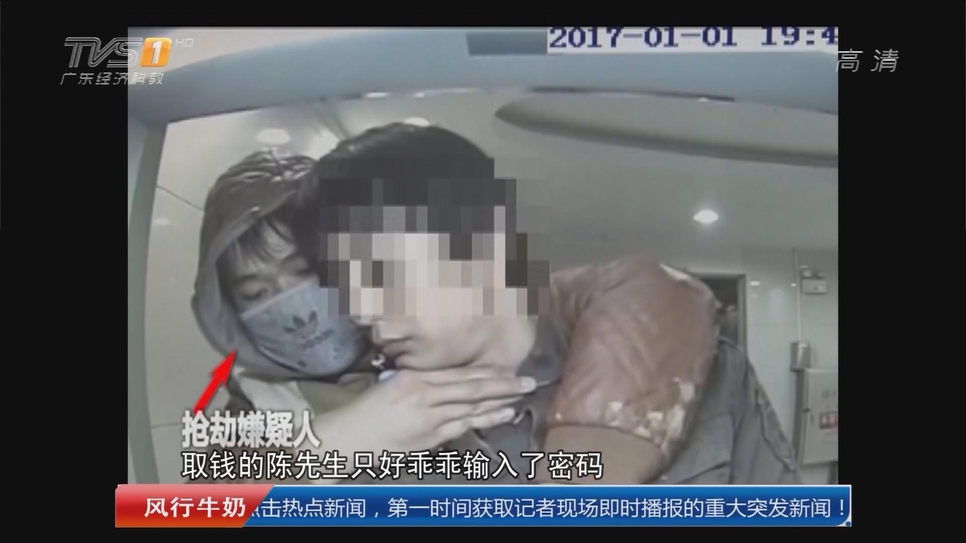 江门:柜员机前持刀抢劫 警方敦促疑犯自首