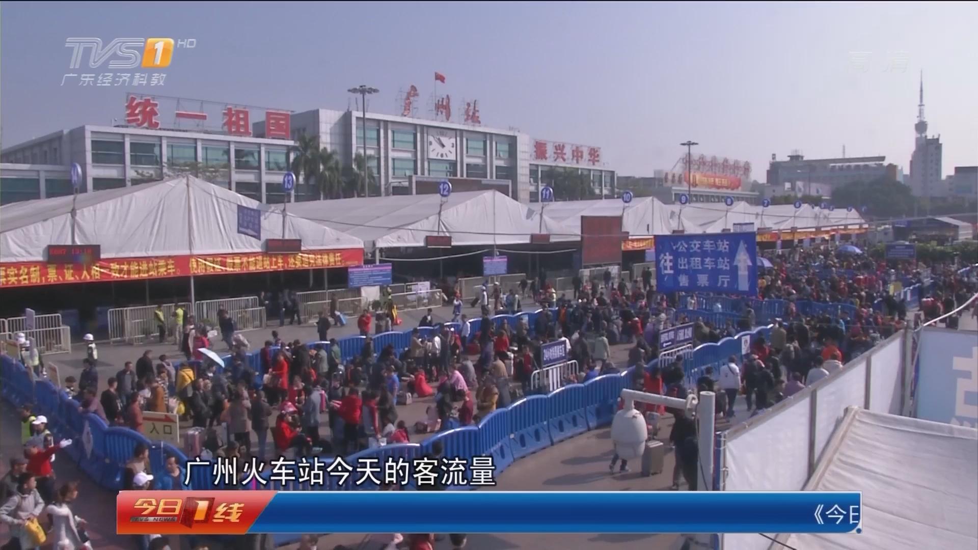春运出行:铁路客流最高峰 广州站发送约15万人