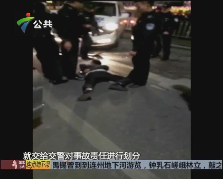 肇庆:小车撞警车民警受伤 警方介入调查