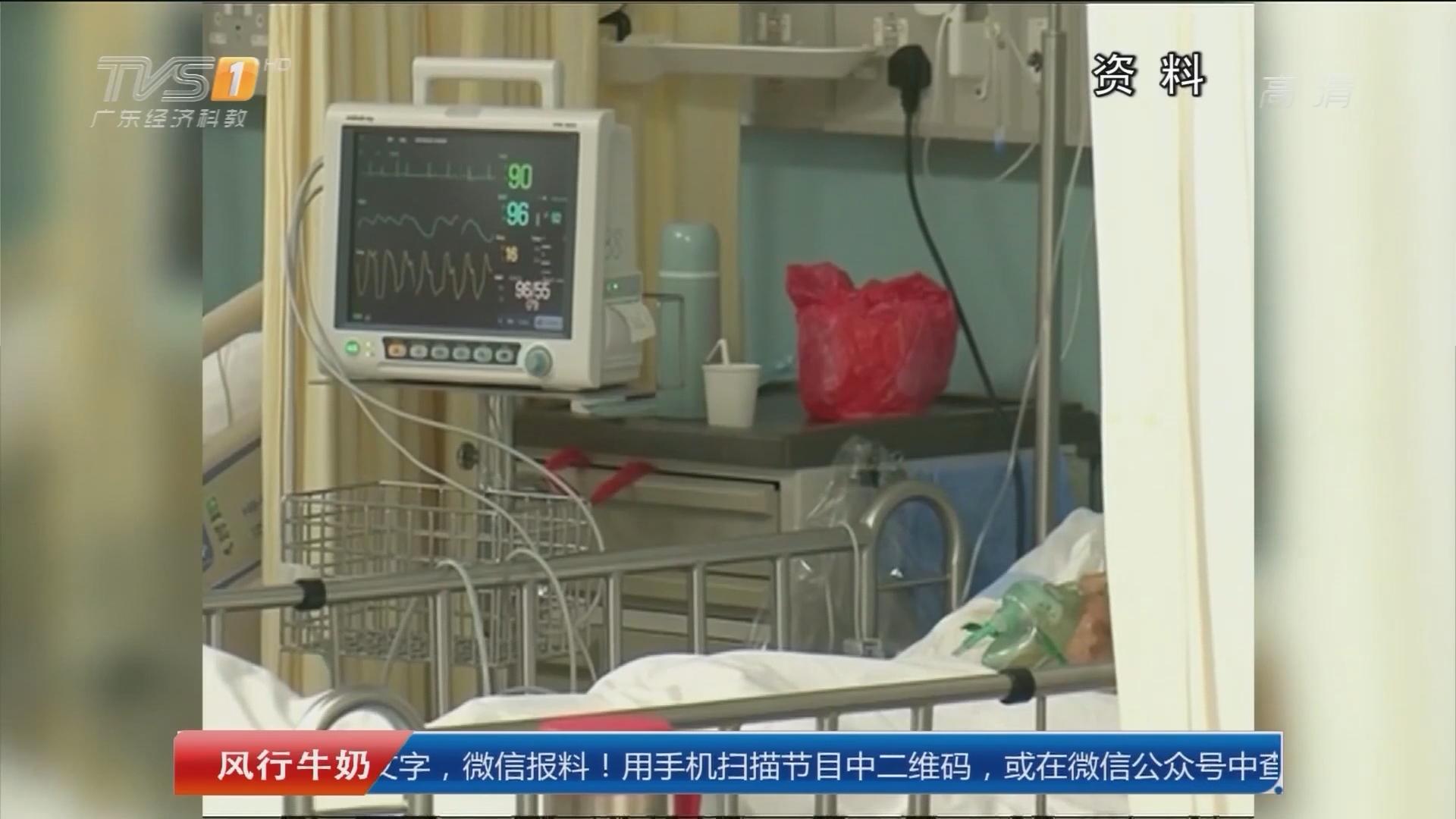 禽流感:香港一男子感染禽流感死亡